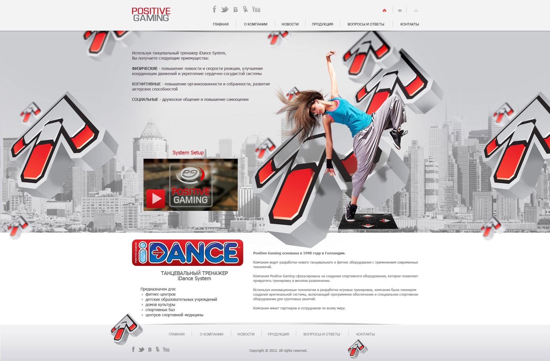 iDance-System