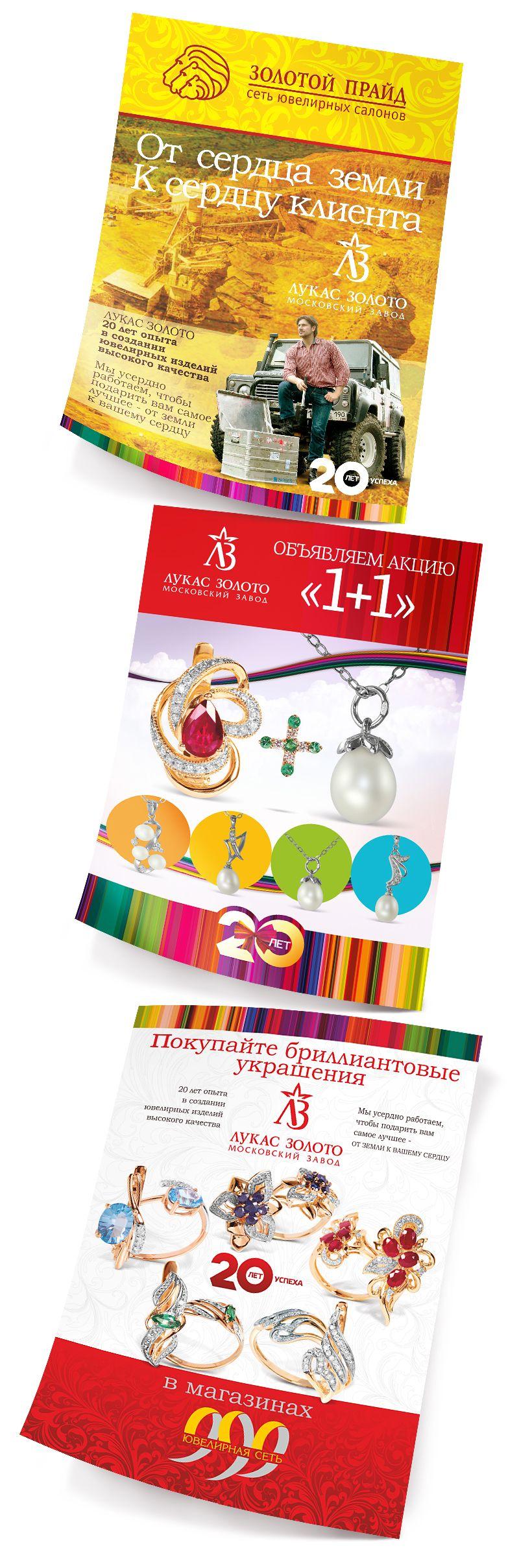 Акция Подарки от всего сердца в салонах «Билайн 65