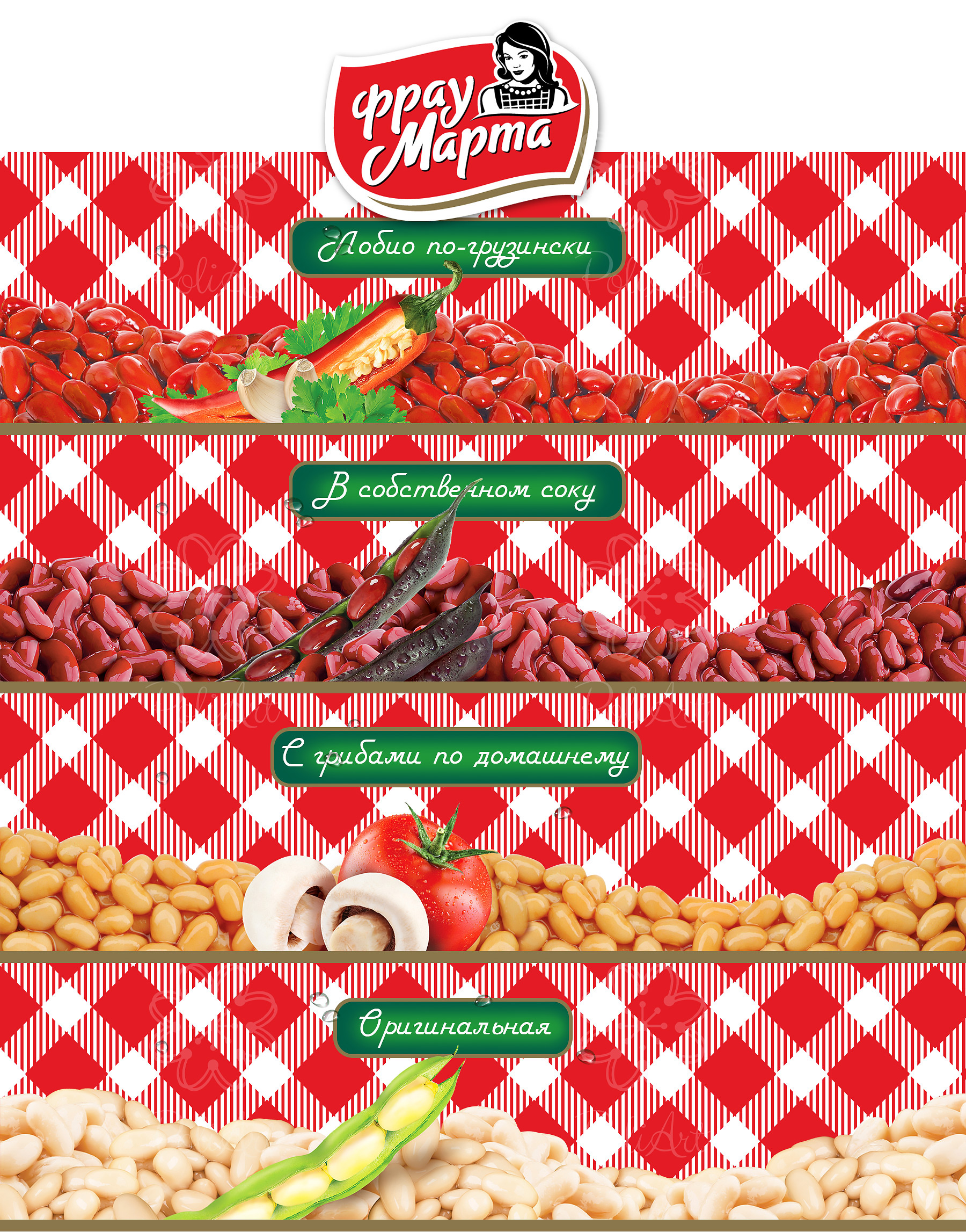 FrauMarta-food-style