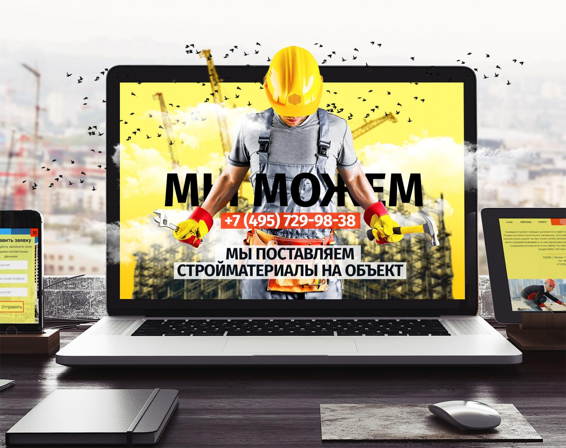 sk-msk-ru1