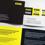 brandbook-poliart