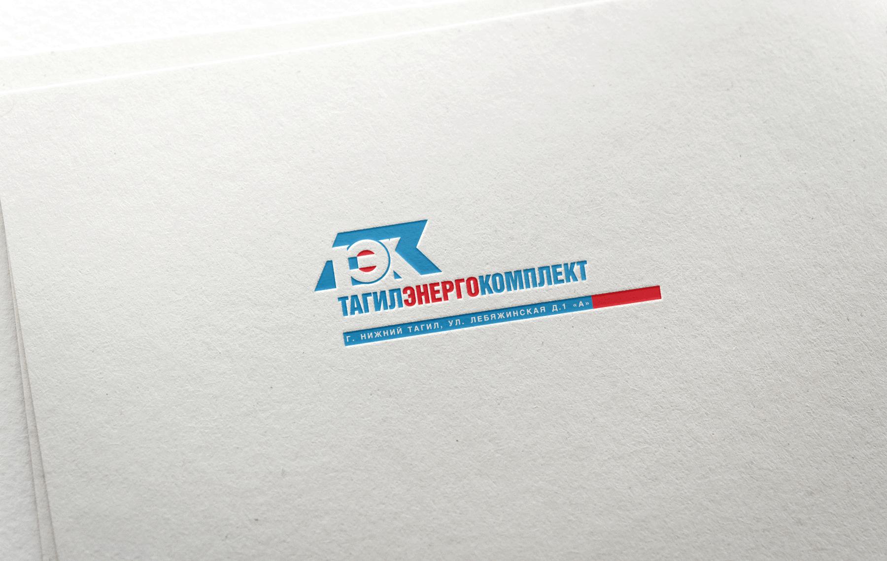 logo-tagilenergokomplekt
