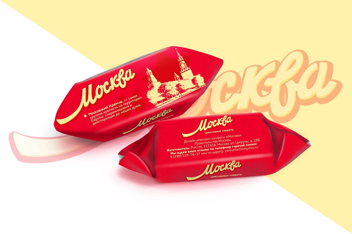 Дизайна упаковки конфет «Москва»